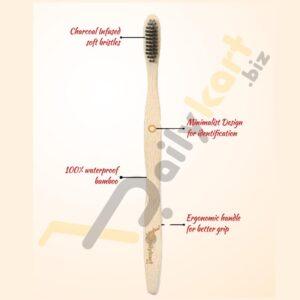 bamboo brush - dailykart